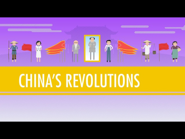 Communists, Nationalists, and China's Revolutions: Crash Course World History 37
