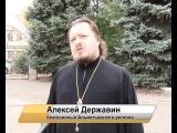 Православный календарь (22.09.2015)