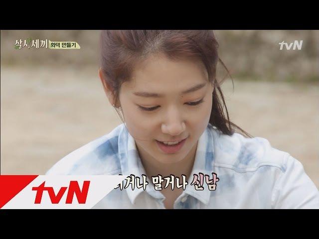[화덕만들기] 다시 뛰는 옥순봉 노동의 역사 삼시세끼 정선편 2화