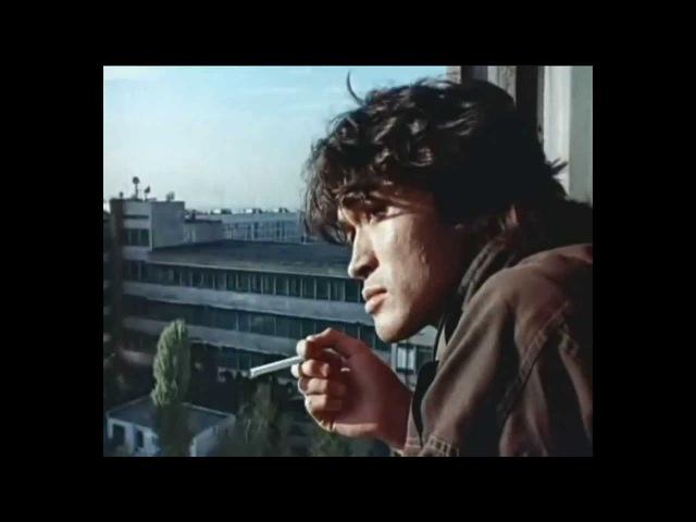 Виктор Цой КИНО) Клип Пачка Сигарет Русский Рок. Избранные клипы.