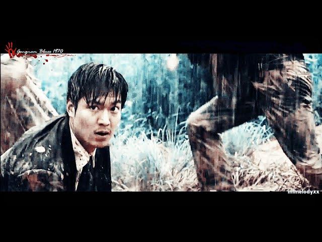 Gangnam Blue (강남1970) - Comptine D'un Autre Ete
