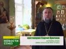 В Туле чтят преподобного Стилиана Пафлагонского