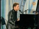 Брендон Стоун - песни на разных языках, «А нам всё равно» - «Юмор выше пояса» М. Задорнов, 2008