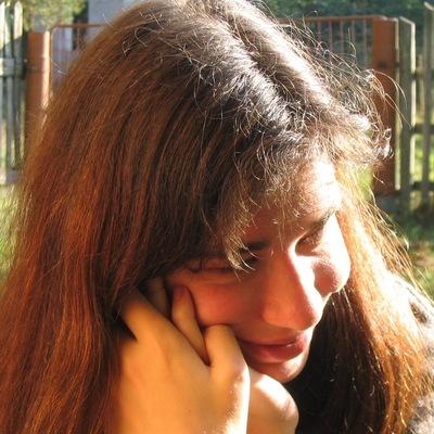 Наташа Фокина