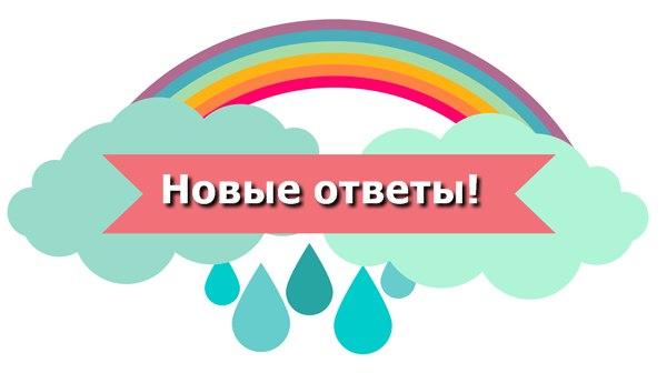 Фото №355743980 со страницы Юли Загородкиной