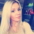 Эля Александрова фото #19