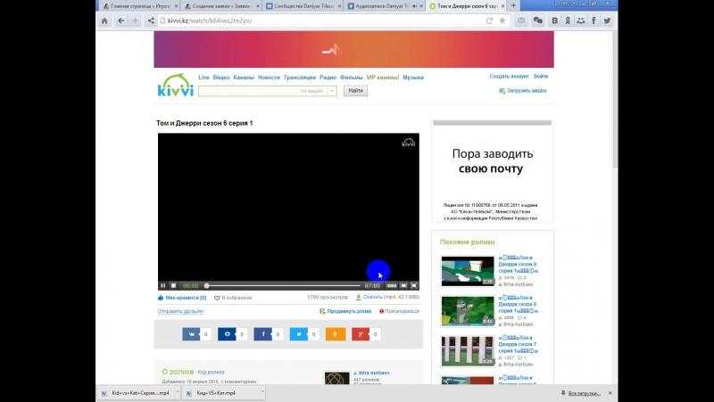 Kiwi.kz-тен қалай видео жүктейді,Арнайы ӘЖҚ группасы үшін!!