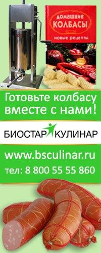 Рецепт фарша с цветной капустой