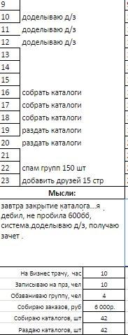 LFiaxyBwv6c.jpg