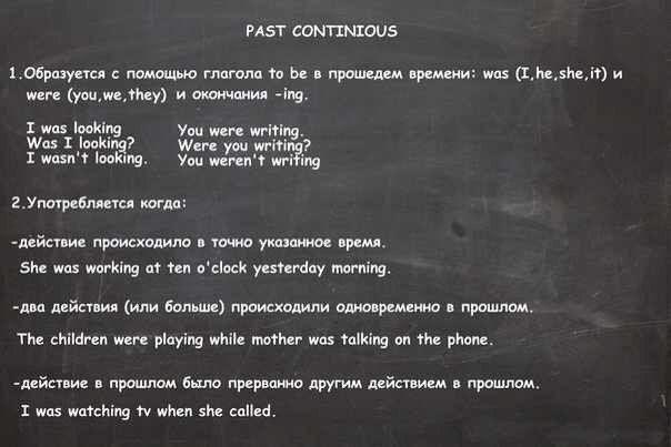 времена английского языка