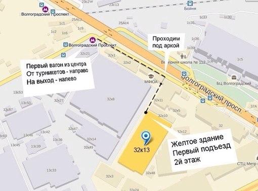 схема метро москва фото для