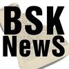 Новости Борисоглебска