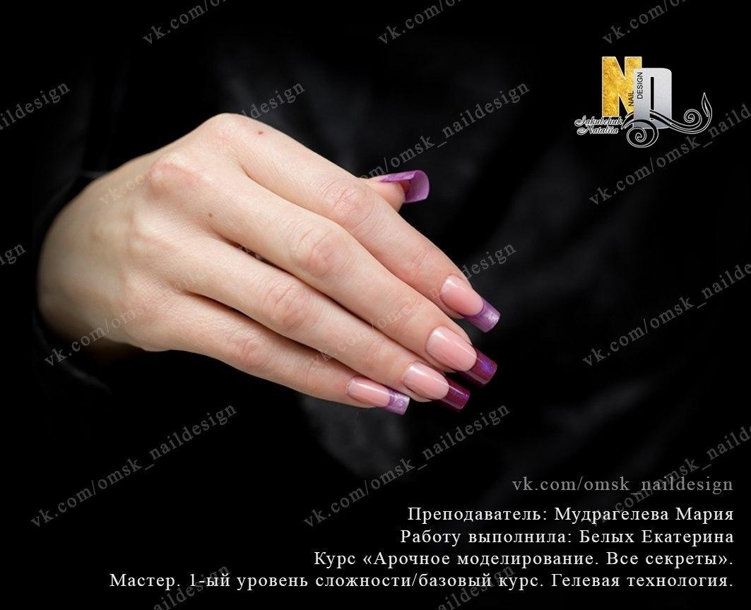 Афиша Улан-Удэ Курсы повышения для мастеров ногтевого сервиса