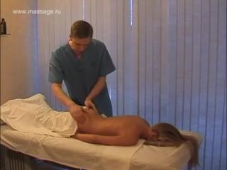 Массаж спины -- Back massage