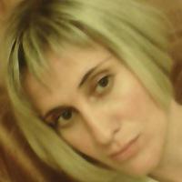 Евгения Бойко