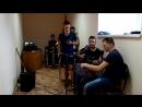 Репетиции вокал, инструменталка. РКВТ г. Ростов-на-Дону.