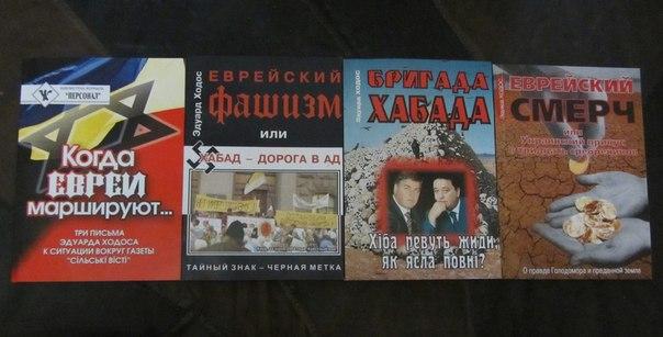 новости украины на яндексе на сегодня политика