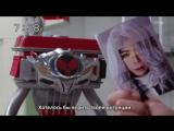 [FRT Sora] Отряд с сюрикенами Ниннинджеры против Камен Райдера Драйва: Часовой весенний спецвыпуск / Shuriken Sentai Ninninger V