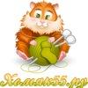 Вязание спицами и крючком | «Хомяк55»