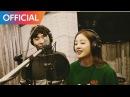 이현, 박보람 (Lee Hyun, Park Boram) - 예쁜 사람 (Pretty Bae) MV