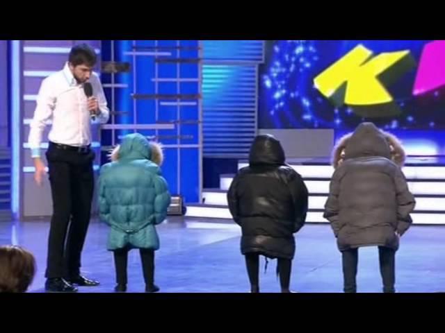 КВН 2013 Высшая лига Первая 1/4 (лучшее)