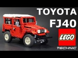 LEGO Technic Toyota Land Cruiser FJ 40 Hard Top