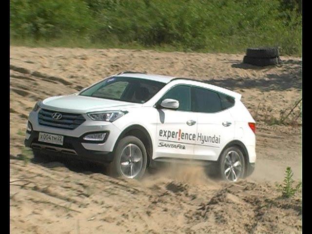 Тест нового HYUNDAI Santa Fe 3 ( 2.2 CRDI 4WD) 2013 от АВТОВЕСТИ Барнаул.