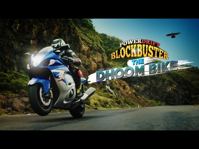 PowerDrift Blockbuster 2 : The Dhoom bike (Suzuki Hayabusa)