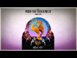 Shake Sofa &amp Alex Justino - Kiss Me (Original Mix)
