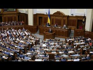Щорічне Послання Президента України до Верховної Ради України. 04.06.2015