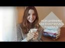 Блогер GConstr заценил! МОИ ДНЕВНИКИ КАК Я НАУЧИЛАСЬ РИСОВАТЬ. От Maria Ponomaryova
