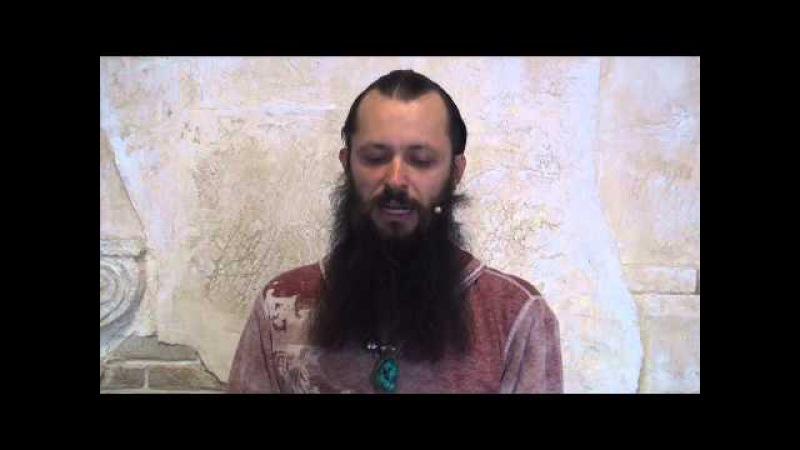 Годовая Школа Знахаря, 2 сезон: урок №4