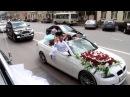 Армянская свадьба в Москве.Айваз и Лусине 2