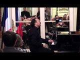 Концерт Даниила Крамера в РЦНК в Париже. 15.01.2015