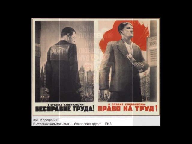 Агата Кристи: «Сирота». Плакаты СССР