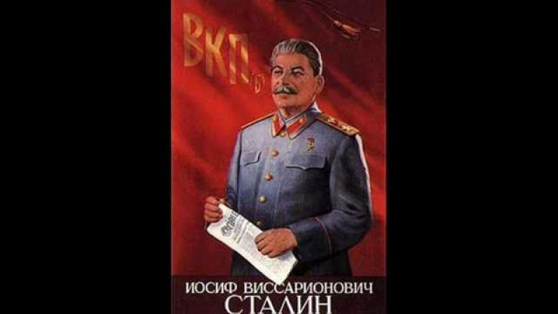 Высоцкий: Товарищ Сталин,- Вы большой учёный..- 1.