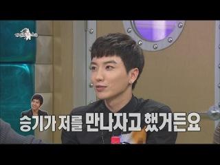 [HOT] 라디오스타 - SM 연애상담사 이특! 이승기-윤아 열애 미리 알았다!? 20141008