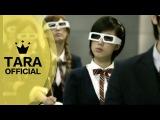 T-ARA(