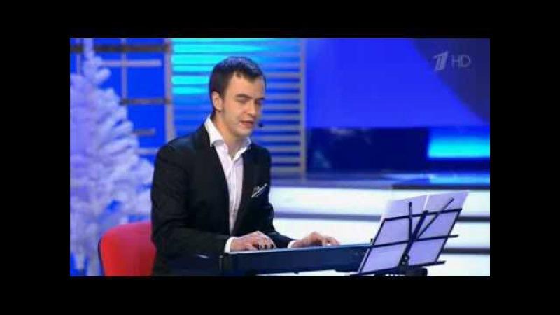 КВН 2013 Высшая лига Финал Капитанский - Иван Абрамов