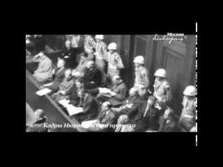 Док фильм Тайна архива