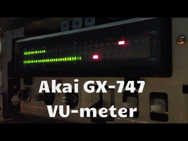 Akai GX-747 LED VU-meter