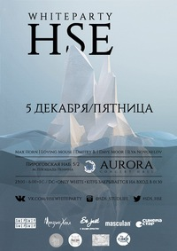 HSE WHITE PARTY * Вышка-Party #2