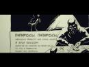 Зануда - Папиросы [Rap 🎤 Hip-Hop]