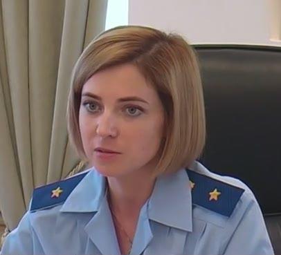 Наталье Поклонской предлагают баллотироваться в Госдуму