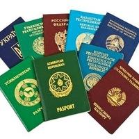 Временная регистрация воронеж коминтерновский район миграционный учет в 1с бесплатно