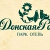 Донская Роща