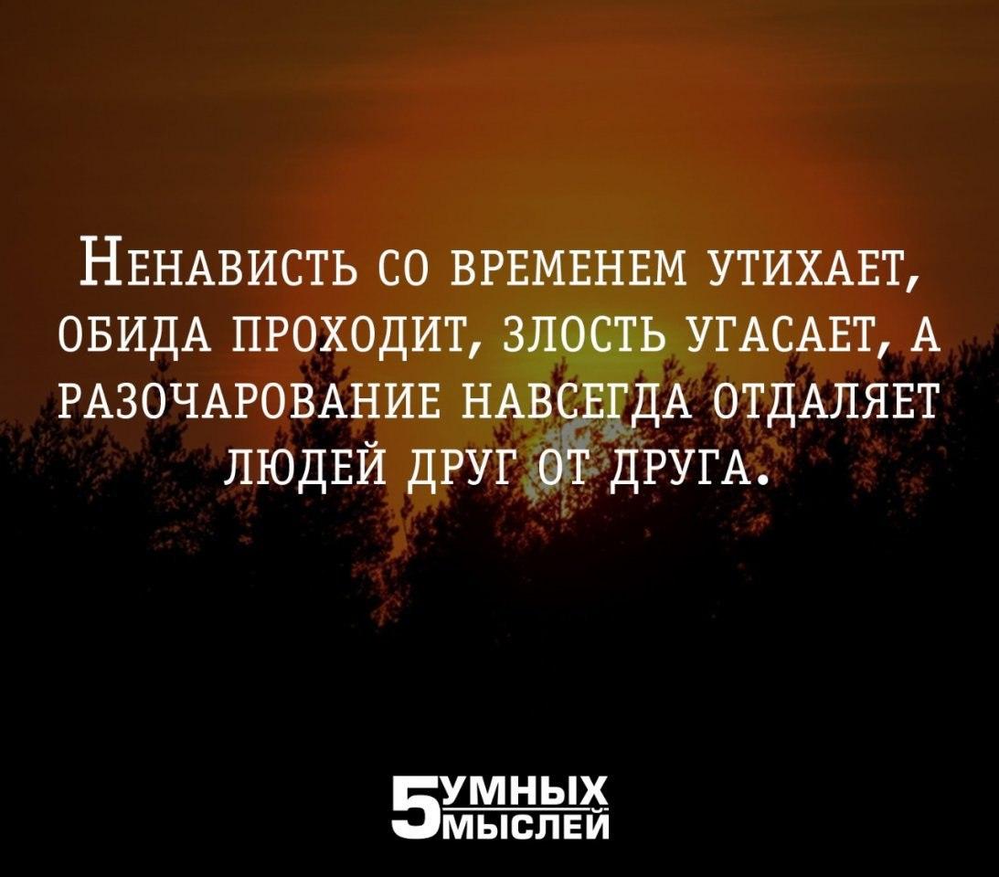 Асель Асель - фото №3