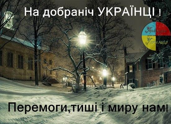 СБУ прекратила все рабочие контакты с ФСБ, - Наливайченко - Цензор.НЕТ 4451
