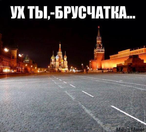Из-за отсутствия белорусской продукции Лукашенко закрыл более 20 магазинов - Цензор.НЕТ 5581