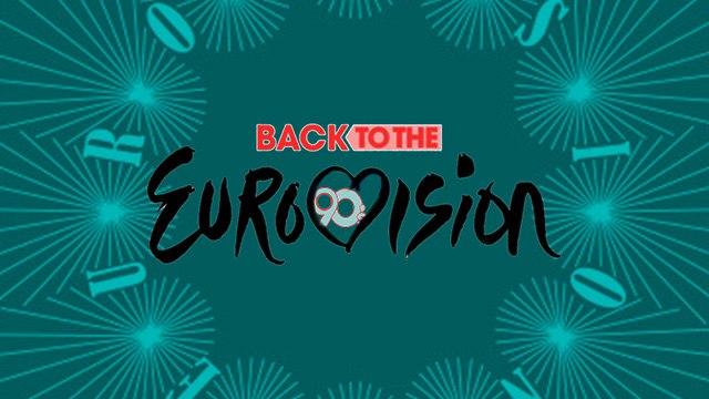 Выступления российских музыкантов на «Евровидении» за всё время